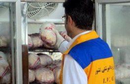 ۱۱ تن فرآورده خام دامی غیر بهداشتی در کرمانشاه معدوم شد