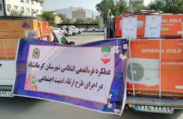 اجرای طرح امنیت اجتماعی از مطالبات به حق مردم است/ دستگیری ۲۶۱ نفر مجرم و متهم طی ۴۸ ساعت