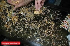 انهدام باند ساقان طلا در اسلام آبادغرب