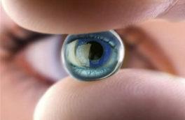 خطراتِ این چشمهای زیبا!