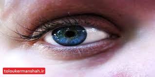 چگونه چشم خود را تقویت کنیم؟