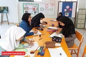 مراکز کانون پرورش فکری کرمانشاه بازگشایی شدند/ثبتنام کلاسهای تابستانی آغاز شد