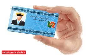صدور هزار و ۷۴۶ کارت سلامت برای رانندگان کرمانشاهی