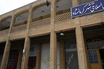 اعضای شورای ششم کرمانشاه مشخص شدند