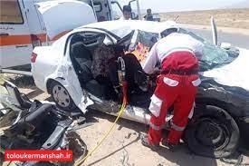 در سه ماهه اول سال جاری ۱۱۲ نفر در کرمانشاه در حوادث ترافیکی جان خود را از دست داده اند