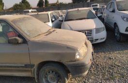 بیش از ۱۹۰۰ دستگاه خودرو در پارکینگهای کرمانشاه توقیف هستند