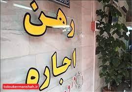هشدار پلیس فتا در خصوص رهن و اجاره منازل مسکونی