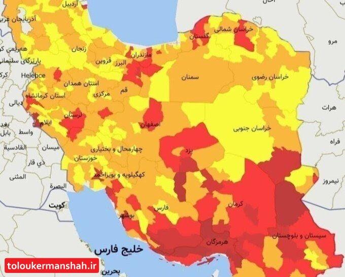 چهار شهرستان کرمانشاه در وضعیت قرمز کرونایی قرار گرفت