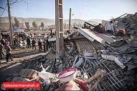 ساخت یادمانی برای گرامیداشت یاد و خاطره ۶۲۱ جان باخته زلزله آبان ۹۶ کرمانشاه