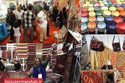 کلانشهر کرمانشاه به بازارچههای محلی و صنایع دستی نیاز دارد