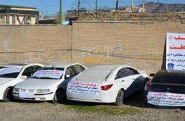برخورد پلیس راهور با دور دورهای شبانه در کرمانشاه/توقیف ۱۲ روزه خودروهای متخلف