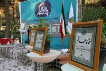 مراسم رونمایی از پروژههای فرهنگی کرمانشاه برگزار شد