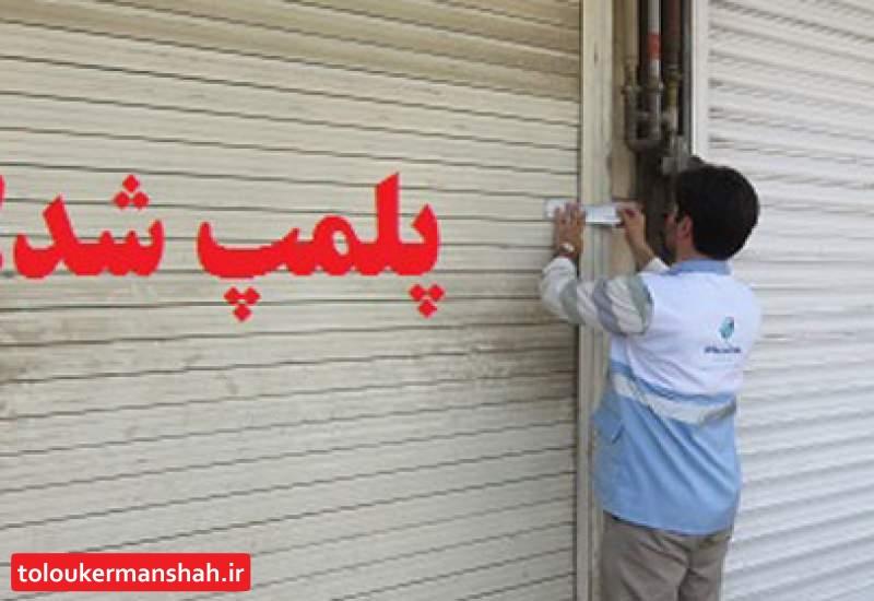 پلمپ واحد غیرمجاز تولید شیرینی در کرمانشاه