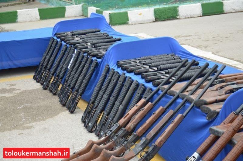 ۸۱ قبضه اسلحه در کرمانشاه کشف شد