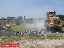 تخریب ساخت وسازهای غیرمجاز در اراضی زراعی و باغات شهرستان کرمانشاه