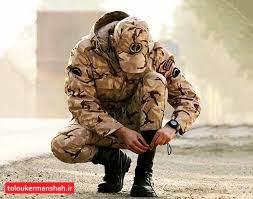 آنچه که مشمولان خدمت سربازی باید در خصوص معافیت های پزشکی بدانند
