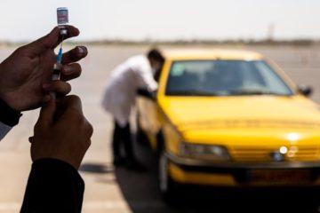 سایت خودرویی واکسیناسیون ویژه تاکسیرانان کرمانشاهی راهاندازی میشود