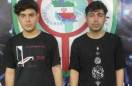 انتشار تصاویر مجرمان اسکمیری در کرمانشاه