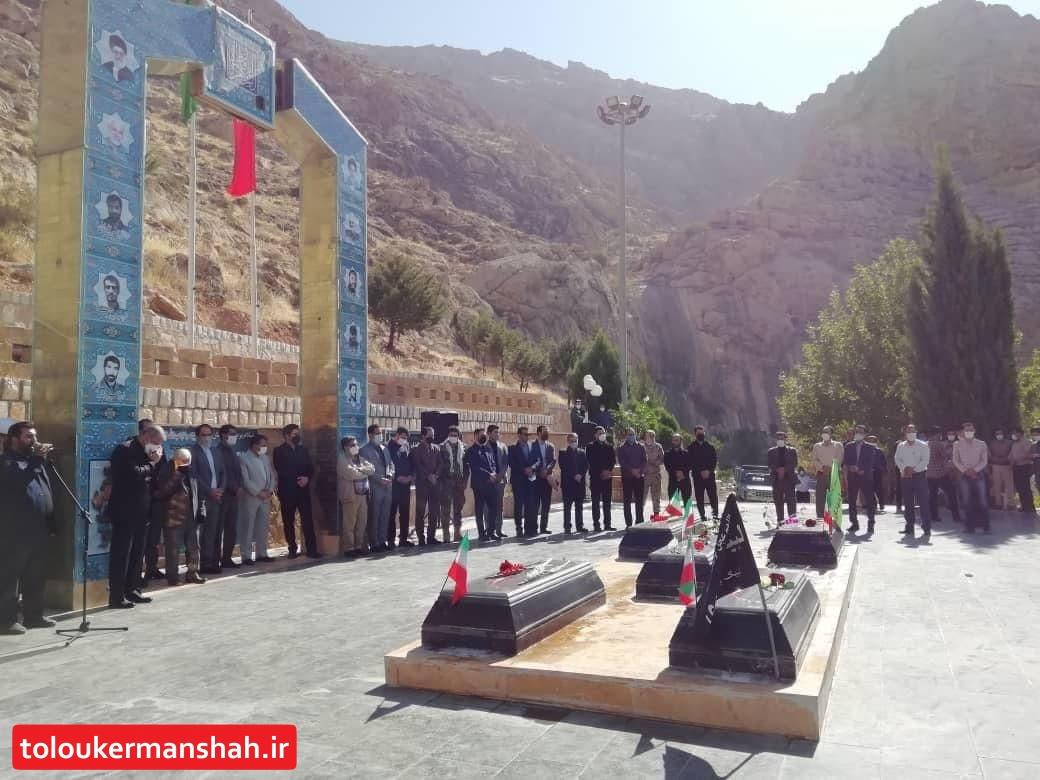 پرسنل شهرداری کرمانشاه با آرمانهای انقلاب و شهدا تجدید میثاق کردند