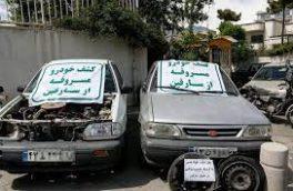 ۲۶ دستگاه وسیله نقلیه مسروقه در کرمانشاه کشف شد