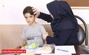 ۳۲ هزار کلاساولی در کرمانشاه سنجش سلامت شدهاند/ جاماندهها عجله کنند