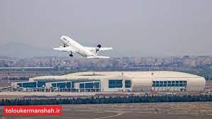 فعالیت شرکت هواپیمایی ایر پارس در کرمانشاه برای اولین بار