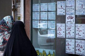 حدود ۴۰ درصد مشاورین املاک کرمانشاه مازادند/میزان بالای بیکاری افراد  را به سمت کسب و کارهای آزاد می کشاند