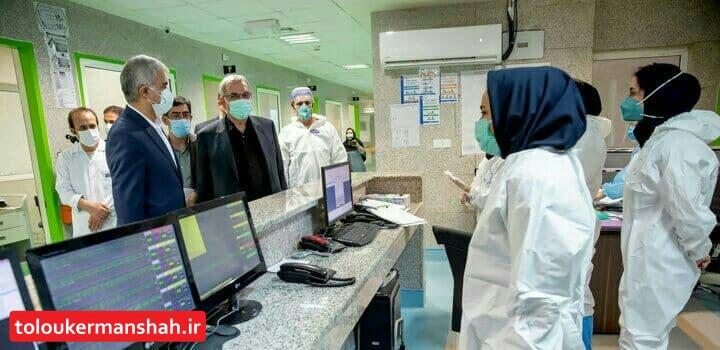 هیچ محدودیتی برای اشخاصی که واکسینه شدند نداریم/دانشگاه علوم پزشکی کرمانشاه جزء تیپ یک دانشگاه های کشور می باشد