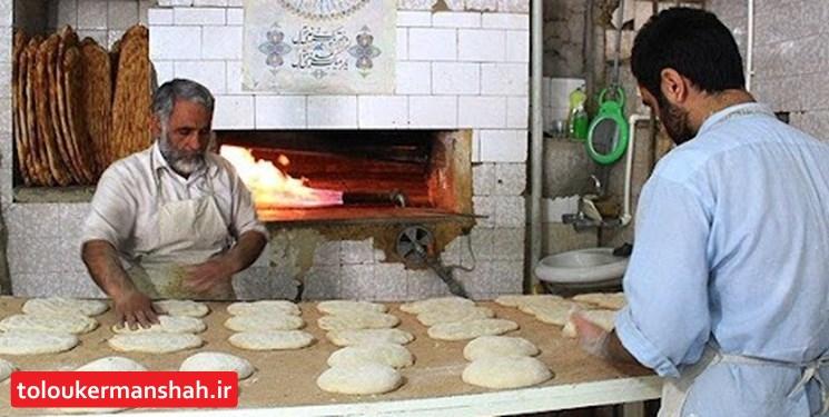 هشدار نسبت به استفاده از جوهر قند و جوش شیرین در تولید نان/ خاطیان مجازات میشوند