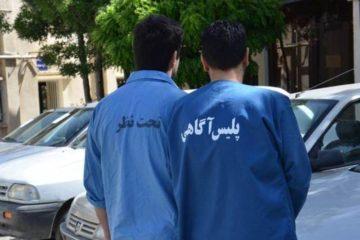 دستگیری ۸ سارق وسایل نقلیه توسط پلیس آگاهی کرمانشاه