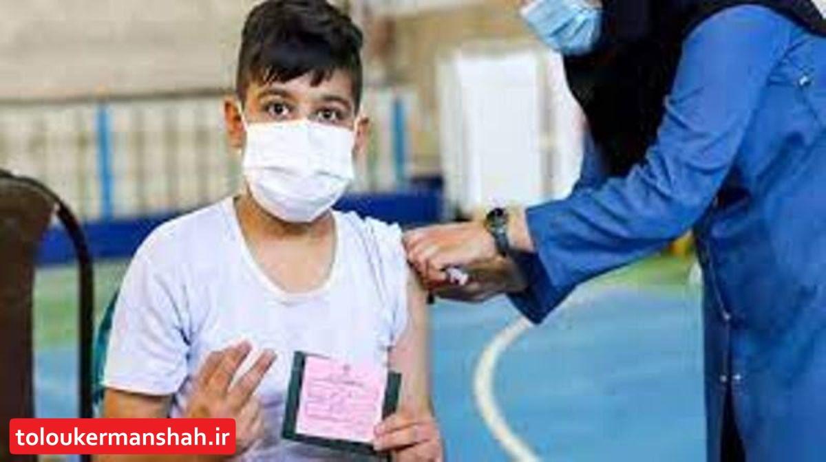 دانش آموزانی که واکسن کرونا تزریق نکنند باید هفته ای ۲ بار تست pcr بدهند