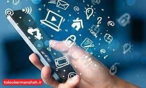 هشدار پلیس فتا در مورد نرم افزارهای جعلی سرقت اطلاعات