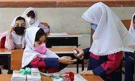 بازگشایی مدارس به صلاح نیست / وضعیت کرونایی وخیم میشود