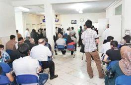 صدور اخطار برای ۵۰ مطب پزشکی در کرمانشاه